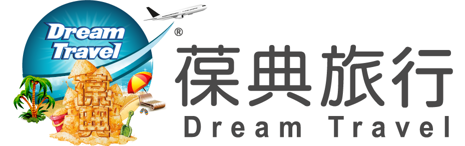 葆典國際假期旅行社